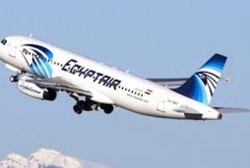 اختفاء طائرة مصرية قادمة من باريس من شاشات الرادار