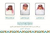 بالصور..مدرسة الإمام عاصم تحتفل بـ99 حافظ لكتاب الله