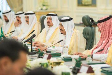 خادم الحرمين ورئيس تركمانستان يعقدان جلسة مباحثات ويشهدان التوقيع على (9) اتفاقيات