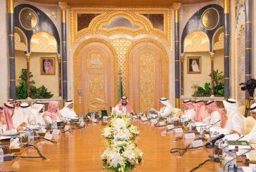 مجلس الشؤون الاقتصادية والتنمية يناقش عدداً من الموضوعات