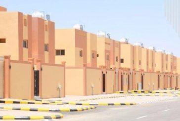 وزارة الإسكان تسلم 111 وحدة سكنية لمستحقيها في حائل