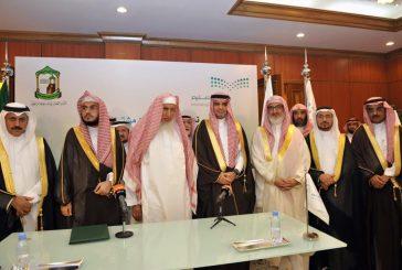 بالصور..هيئة كبار العلماء ووزارة التعليم تبرمان اتفاقية تعاون مشترك بينهما