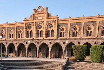 11 متحفا للتاريخ الإسلامي في مختلف مدن المملكة