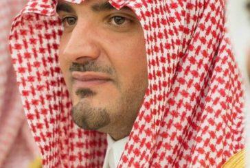 السيرة الذاتية لمستشار وزير الداخلية الأمير عبدالعزيز بن سعود بن نايف