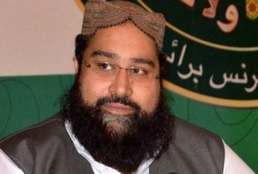 مجلس علماء باكستان يستنكر رفض إيران الالتزام بأنظمة وتعليمات الحج