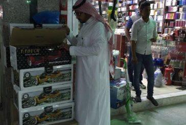 """""""التجارة"""" تخالف ١٥٠ منشأة وتصادر ٧٠٠ سكوتر"""