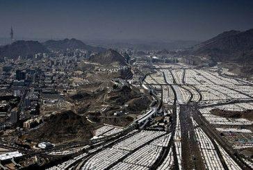 """""""الحج والعمرة"""": إيران رفضت التوقيع على اتفاقية حج هذا العام"""