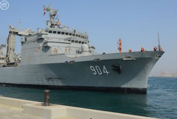 وحدات من البحرية السعودية تصل تركيا للمشاركة في «efes 2016»