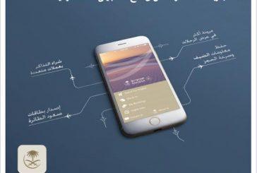 """""""السعودية"""" تحصد جائزة (CIO100) في تطبيقات الأجهزة الذكية"""