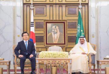 المملكة وكوريا توقعان مذكرتي تفاهم وبرنامج عمل وبرنامجا تنفيذيا