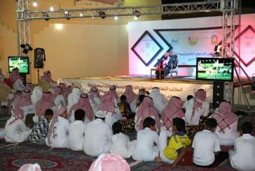 ملتقى معشوقة الدعوي يتجدد في يومه الثاني بفعاليات مميزة