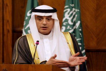 الجبير: المملكة لا تعتمد على مصدر في توفير منظومة دفاعية لحماية حدودها
