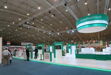 ختام أعمال المعرض التجاري الاسلامي في الرياض  كأكبر معرض خلال  30 عاماً الماضية