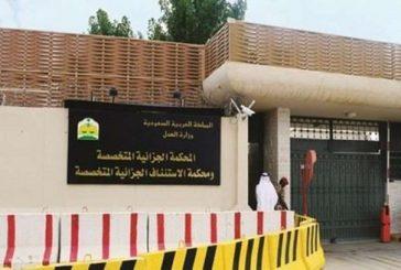 الحكم بقتل سعودي أطلق النار على شرطة تاروت والمولوتوف على محكمة القطيف