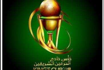 الاتحاد السعودي يكشف عن هوية شعار مسابقة كأس الملك