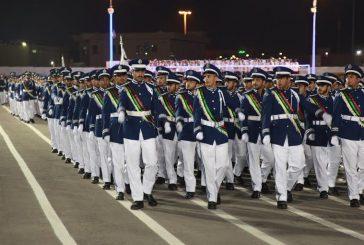 استمرار التسجيل والقبول في معهد الدراسات الفنية للقوات الجوية بالظهران