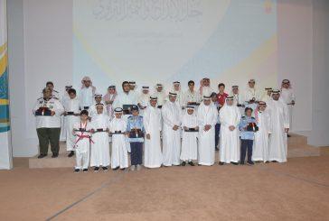 الهيئة الملكية بالجبيل تكرم110من المعلمين والطلاب المتميزين