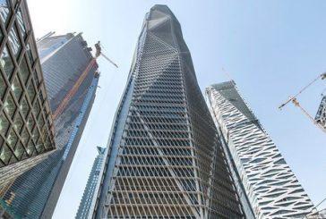 """""""صندوق الاستثمارات العامة"""" سيقدم عرضاً لشراء مركز الملك عبدالله المالي بأكثر من 30 مليار ريال"""