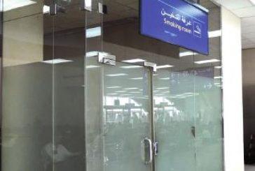 مسؤول بهيئة الطيران يكشف حقيقة تخصيص غرفة للمدخنات في مطار الرياض