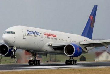 مصر تطلب من فرنسا الوثائق والتسجيلات الصوتية للطائرة المنكوبة