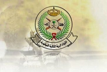 القوات البرية تعلن فتح باب القبول والتسجيل بإدارة تقنية المعلومات