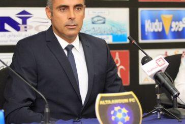 التعاون يفسخ عقد مدربه البرتغالي غوميز بالتراضي