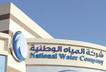 مصادر: قرار بمنع قطع المياه عن المواطنين والمقيمين لحين التسوية