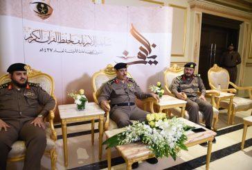 مدير الأمن العام يتابع التصفيات النهائية لمسابقة الأمير نايف لحفظ القرآن الكريم