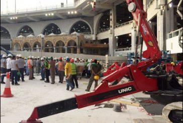 إمارة مكة تعلن إزالة كامل المطاف المؤقت