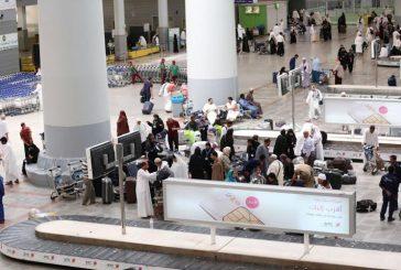 """""""مطار المؤسس"""" 8,5 مليون راكب خلال الربع الأول للعام الجاري 2016م"""