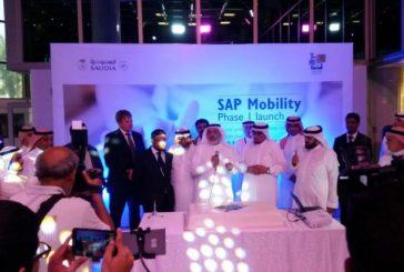 """""""الخطوط السعودية"""" تدشّن تطبيقاتها على الأجهزة الذكية لأنظمة الموارد المؤسساتية"""