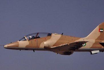 مصرع طاقم طائرة عسكرية إماراتية بعد تحطمها
