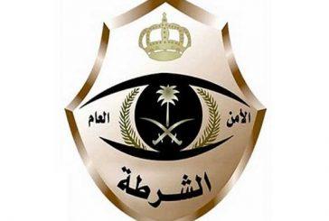 شرطة مكة تقبض على قاتل الطفل