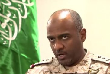 العميد عسيري: تدخل التحالف حال دون تحول اليمن لصومال جديد