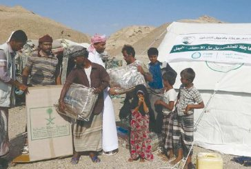 المملكة تقدّم 1٫6 بليون ريال لإغاثة اليمن وتعالج 4100 مصاب