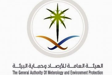 الهيئة العامة للأرصاد تغرم 15 منشأة صناعية مخالفة للبيئة