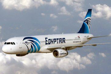 مصر للطيران: 30 مصرياً و15 فرنسياً وسعودي بين ركاب «المفقودة»