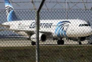 العثور على حطام الطائرة المصرية شمال الإسكندرية