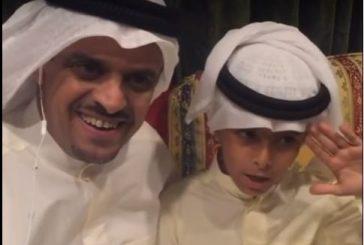 """بالفيديو.. طفل كويتي يلقي ابياتاً شعرية """"كلنا سلمان والدار مصيونة ومحمية"""""""