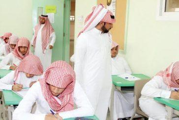 """بعد تسرب الأسئلة .. """"التعليم"""" تشكل لجنة لتقويم تجويد الاختبارات المركزية"""
