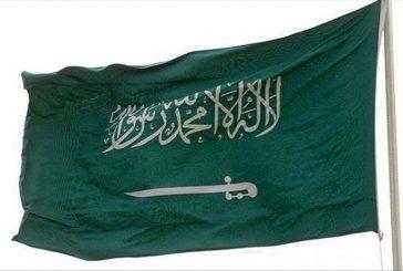 """السفارة السعودية بأنقرة تنفي ادعاءات """"منع الإيرانيين من أداء مناسك الحج"""""""