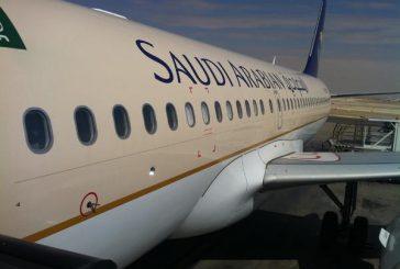 الخطوط السعودية : نظام الكتروني لتفادي الأخطاء البشرية أثناء الطيران