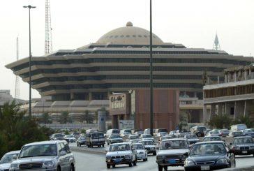 القصاص من جانٍ قتل مواطناً بالرصاص في الرياض
