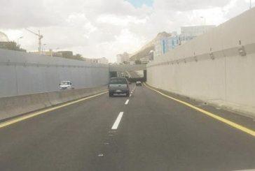 افتتاح جسر الأمير منصور في الطائف