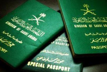 مصادر: بدء تطبيق إصدار الجواز 10 سنوات مطلع رمضان