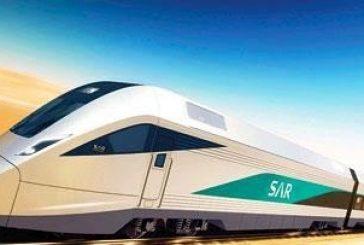وظائف شاغرة بالشركة السعودية للخطوط الحديدية بالرياض