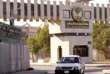 فريق علمي يكتشف سبب انتشار سرطان الغدة الدرقية بين السعوديين