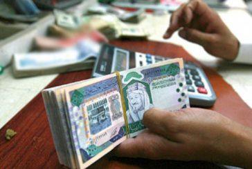وقف مزايا وبدلات رواتب مسؤولين حكوميين يصل بعضهم إلى 3 أضعاف راتب الوزير