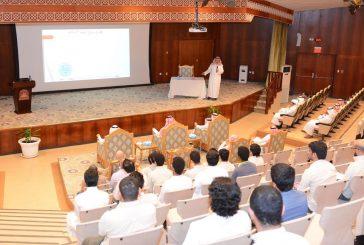 كلية الجبيل الصناعية تقيم ندوة علمية بعنوان المصرفية الإسلامية بالتعاون مع بنك البلاد