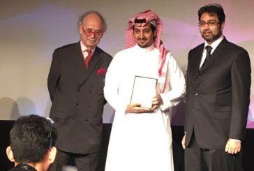 """إرسال"""" تحصد جائزة أفضل منتج حوالات مالية في الشرق الأوسط"""